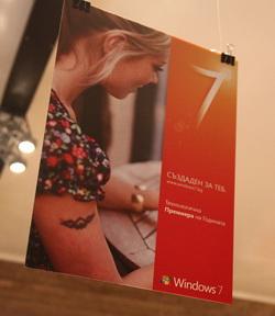 win7-launch