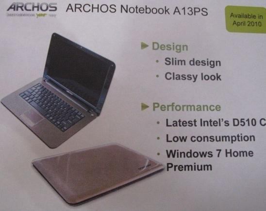 ноутбук Archos A13PS