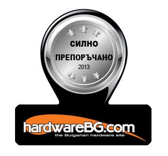 Award_Silver_2013