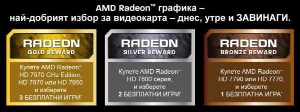 amd_radeon_nsf