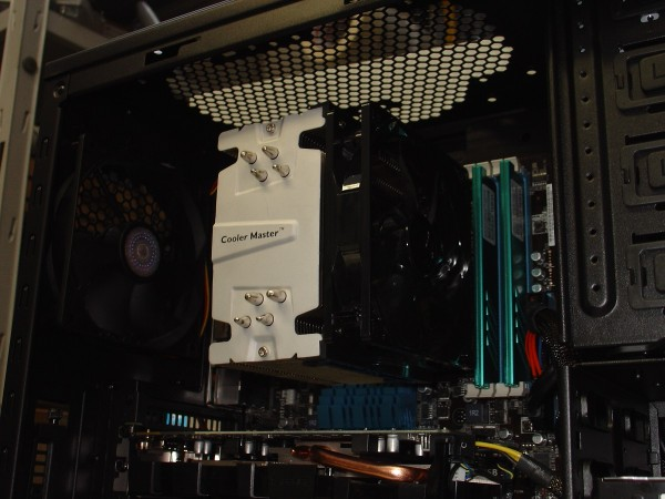 gamer_pc_1500_cooler