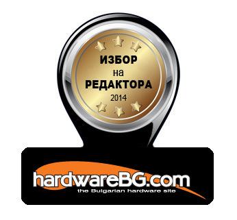 Award_Gold_2014