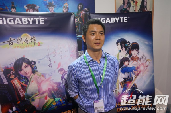 gigabyte_china_event