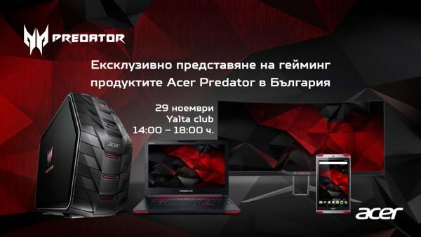Acer_Predator_November