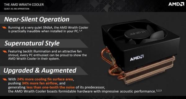 amd_wraith_cooler_info