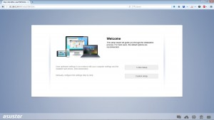 asustor-initialize-1