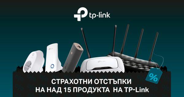 Black-Friday_TP-Link_1200x630px_BG